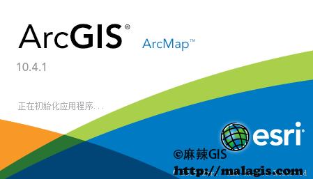 ArcGIS10.4.1启动画面
