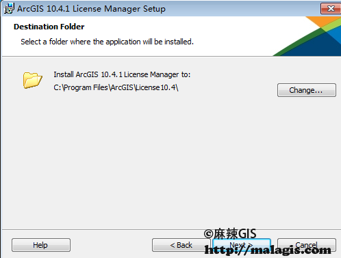 ArcGIS License Manager安装目录