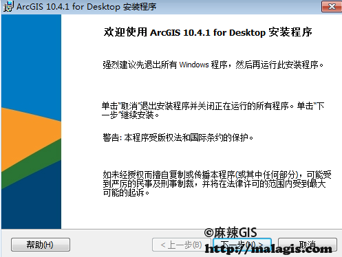 ArcGIS 10.4.1 for Desktop