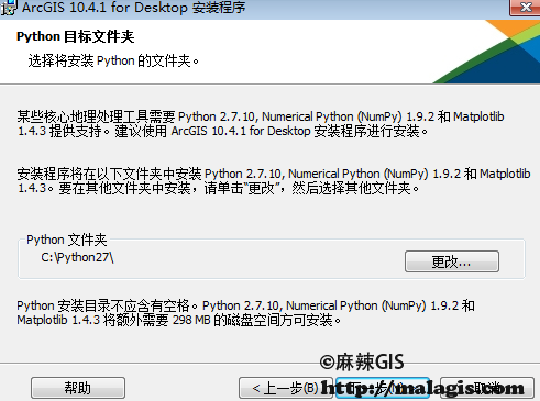 ArcGIS 10.4.1 for Desktop安装python