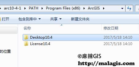 Desktop10.4目录