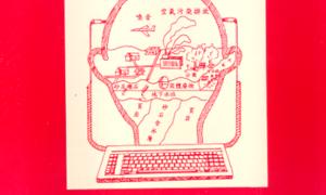 看漫画学习地理信息系统(PDF打包版本)