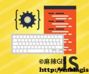 ArcGIS  API for JavaScript开发技术视频教程全集