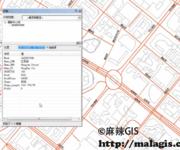 ArcGIS API for JavaScript开发视频教程(2)基础知识-图层-要素
