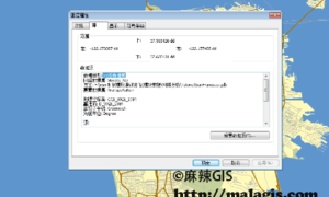 ArcGIS 10.2操作入门视频教程(9)网络分析