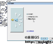 ArcGIS 10.2操作入门视频教程(15)使用ArcGIS Server发布、管理地图数据