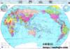 世界地图超高清晰版(20M)