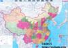 中国地图超高清晰版(21M)