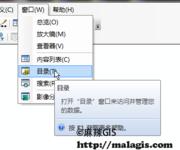 ArcGIS(ArcMap)10.2 新建shp文件的方法