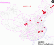 【趣闻】中国地级市的十大怪
