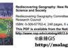 重新发现地理学(英文PDF版本)