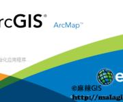 ArcGIS 10.5 for Desktop 完整安装教程(含win7/8/10 32/64位+下载地址+亲测可用)