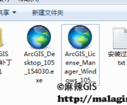 ArcGIS 10.5 for Desktop 完整安装包文件地址