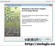 QGIS操作教学视频(2)QGIS安装