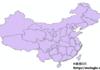 「GIS数据」中国省级行政区划数据下载(shp格式)