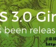 QGIS 3.0正式发布
