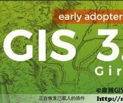 QGIS 汉化方法
