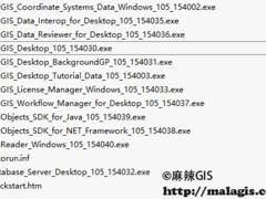 ArcGIS 10.5 全套安装文件下载(iso格式)
