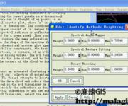 ENVI基础操作教学视频(43)基于波谱沙漏工具的矿物识别