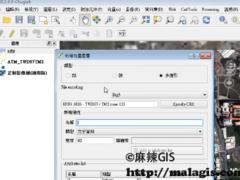 QGIS操作教学视频(10)新建Shape文件及数字化图层