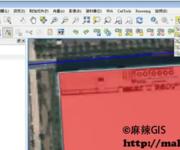 QGIS操作教学视频(16)选取图层
