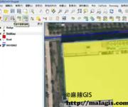 QGIS操作教学视频(18)保存已编辑的矢量图层