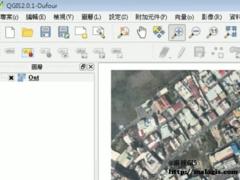 QGIS操作教学视频(48)地图另存为影像