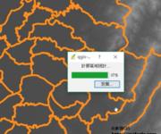 QGIS操作教学视频(57)区域统计