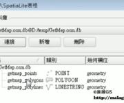 QGIS操作教学视频(89)使用OpenStreetMap工具OSM数据转换为SHP