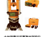 GPS原理应用(6-1)测距码测定站星距离