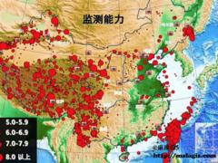 GPS原理应用(9-5)GPS在地球动力学以及地震中的应用-陆态网络简介