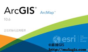 ArcGIS 10.6 for Desktop 完整安装教程(含win7/8/10 32/64位+下载地址+亲测可用)