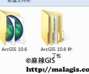 ArcGIS 10.6 for Desktop 安装包文件下载