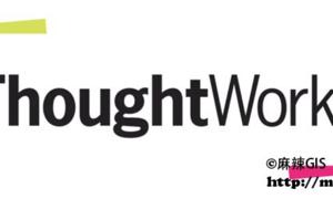 「酷工作」ThoughtWorks 2019年校园招聘全面启动!