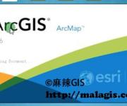 「视频」ArcGIS 10.6 for Desktop 安装视频教程