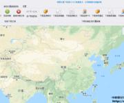使用「地图矢量下载器」下载矢量地图数据