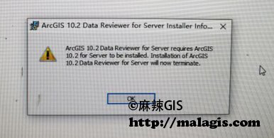 ArcGIS Data Reviewer error