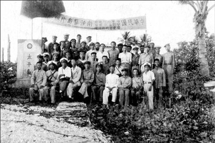 946年12月15日接收工作人员在太平岛举行接收南沙群岛升旗典礼