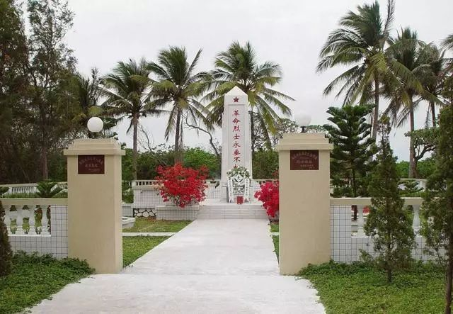 琛航岛西沙海战烈士陵园