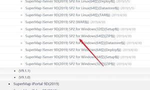 SuperMap iServer安装过程详解
