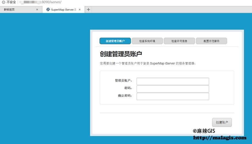 Linux启动SuperMap iServer