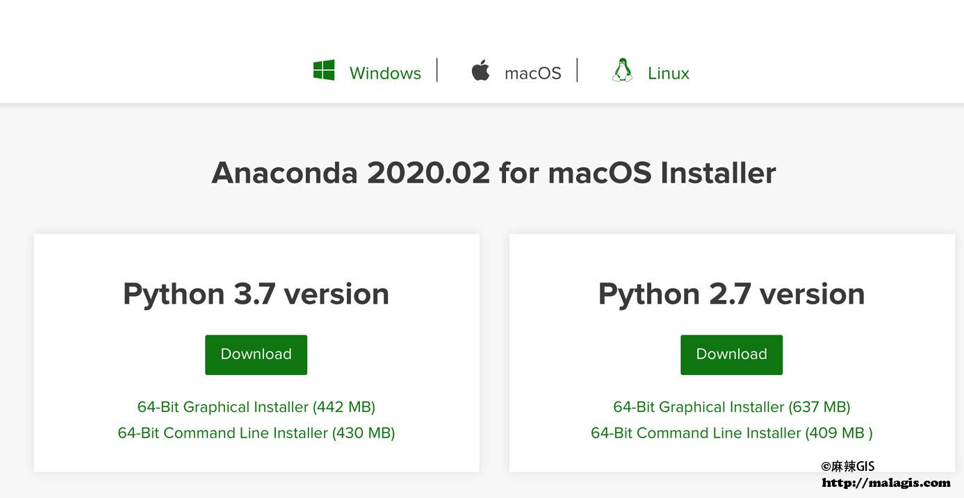 Anaconda下载