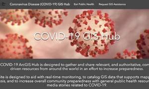 Covid-19 ESRI 抗疫专题公开课