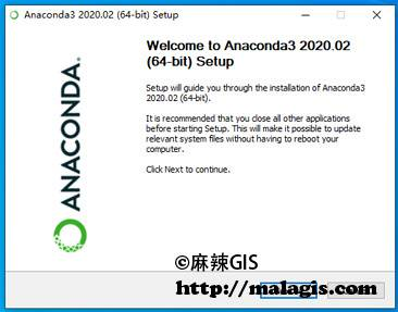 Anaconda win10 安装