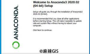 「GIS教程」Windows 10 安装 Anaconda 小结