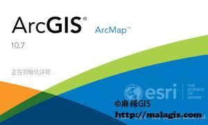 ArcGIS 10.7 for Desktop 完整安装教程(含win/7/8/10 32/64位+下载地址+亲测可用)
