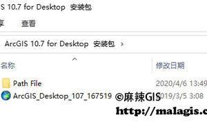 ArcGIS 10.7 for Desktop安装包下载