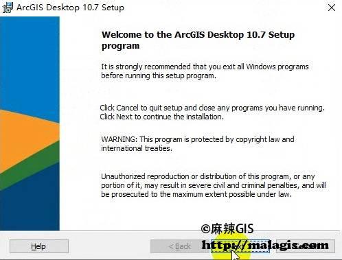 ArcGIS 10.7 安装