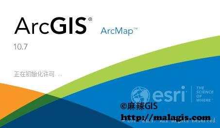 ArcGIS 10.7 汉化