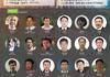 「GIS视频」2020中国空间智能学术年会录播